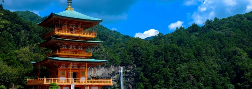C&C Travel Hub - Where to go in Japan
