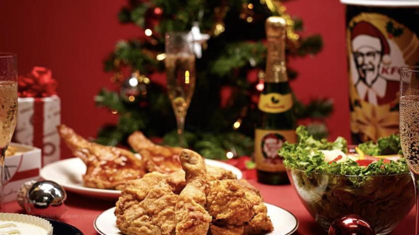 KFC Christmas in Japan | C&C Travel Hub
